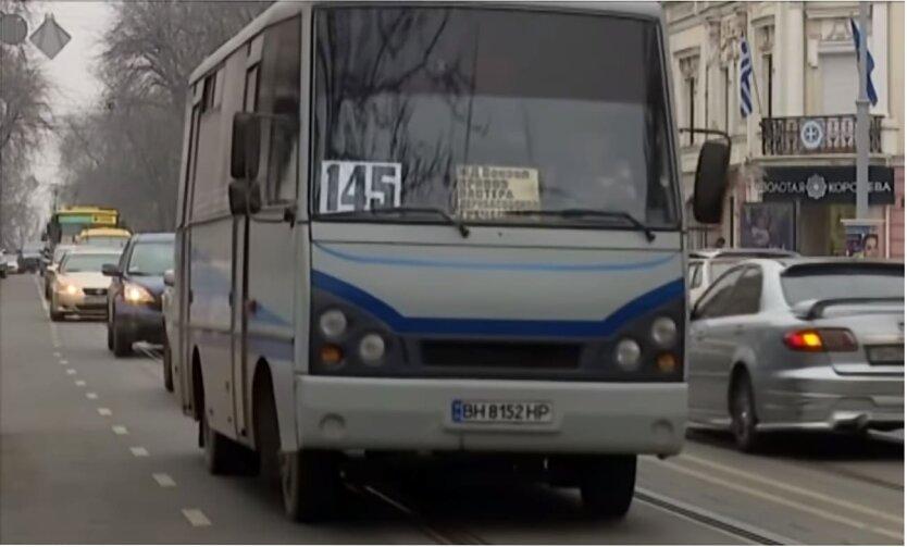 Повышение цен на проезд в маршрутках, Маршрутки в Украине