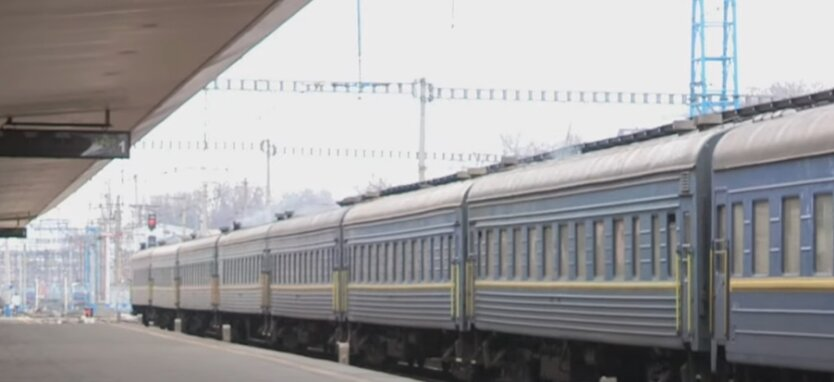 """Укрзализныця"", ""УЗ"", поезда"