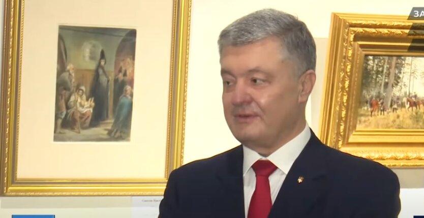 Петр Порошенко, ГБР, дела