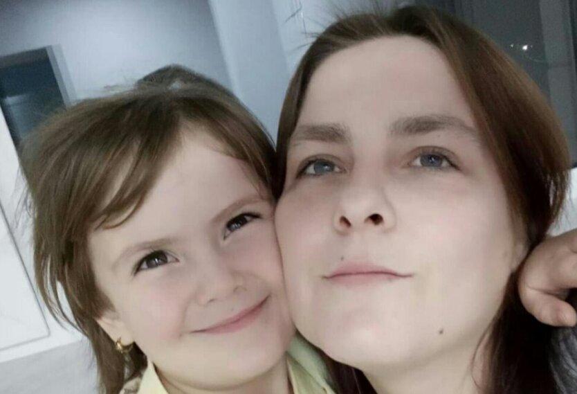 Киев, полиция, исчезновение, поиск, мама, дети