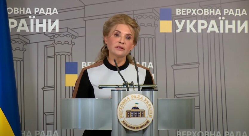 Юлия Тимошенко, тарифы на газ, законопроект