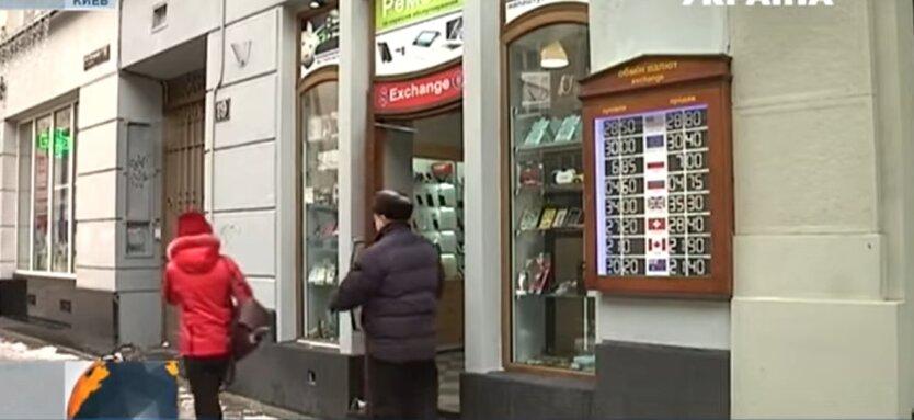 Курс валют в Украине, индекс Биг-Мака, доллар