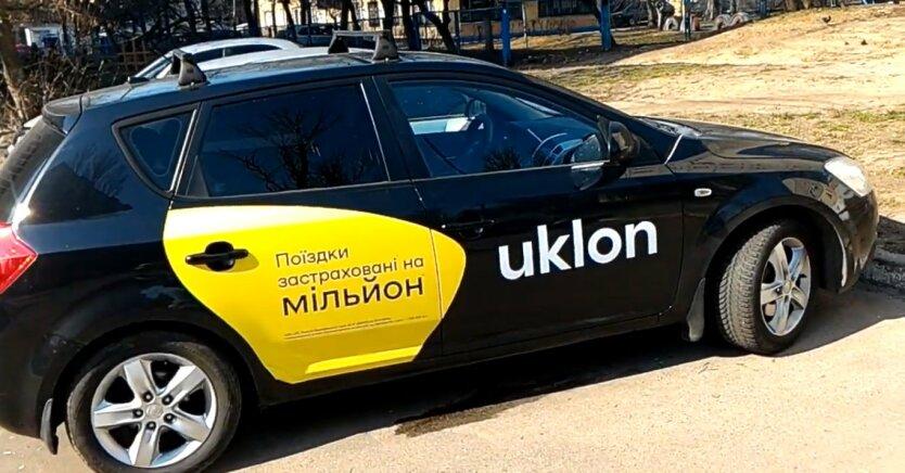Такси Украины, Такси Uklon, Инцидент с такси, Случай с таксистом