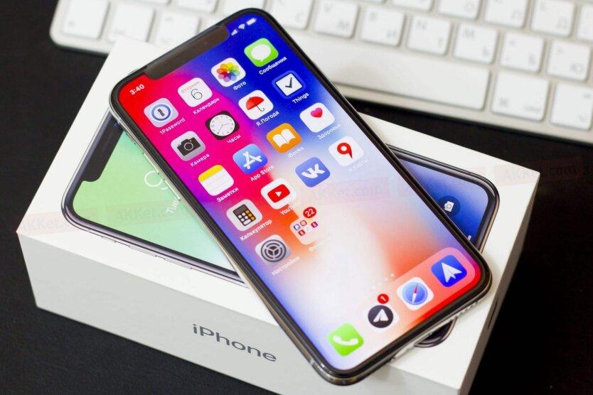 Apple-iPhone-9
