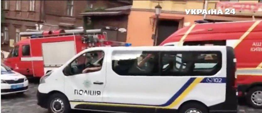 Взрыв в ресторане Киева канапа