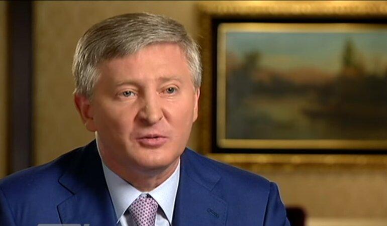 Ринат Ахметов, повышение цен на элекроэнергию, украинцы
