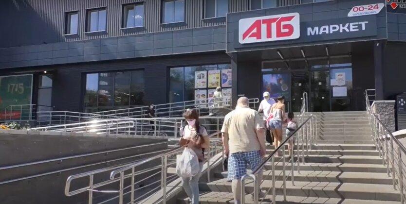 Сеть АТБ, супермаркеты, оплата товаров
