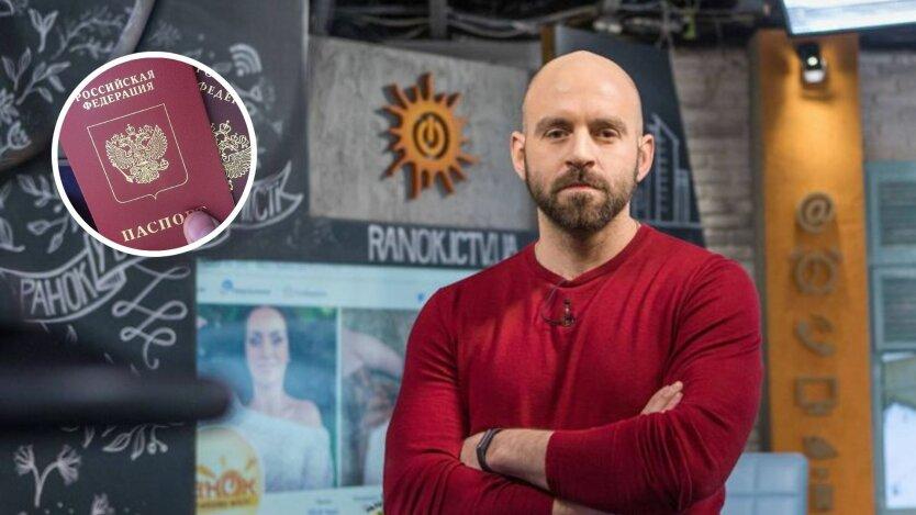 Павел Казарин и российское гражданство