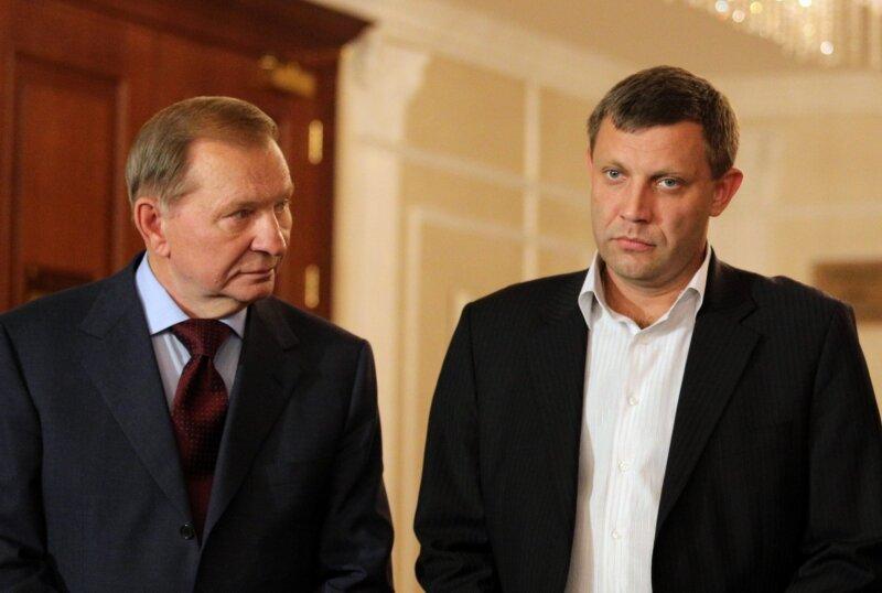 Кучма и Захарченко
