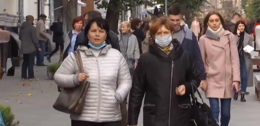 Новое эпидемиологическое зонирование в Украине с 9 ноября