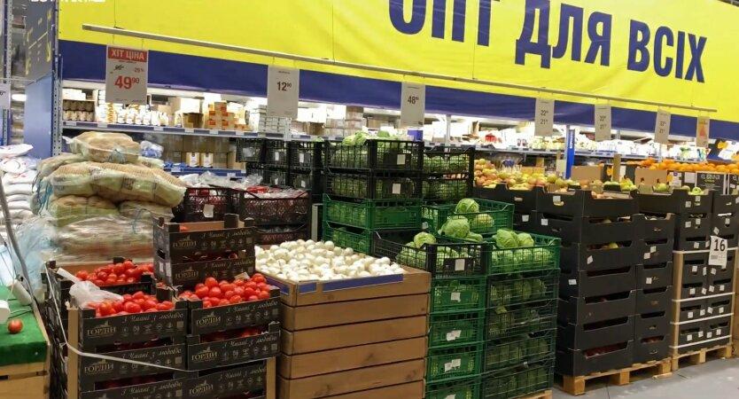 Продукты в Украине, Минагрополитики, овощи и крупы