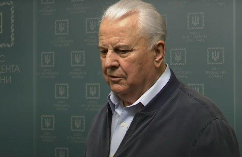 Кравчук пояснил свою позицию в переговорах по Донбассу