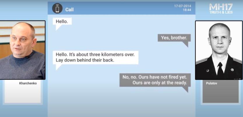 «Наши готовятся стрелять»: опубликованы новые записи переговоров боевиков по делу МН17