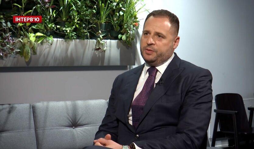 Андрей Ермак, карантин в Украине, правительство