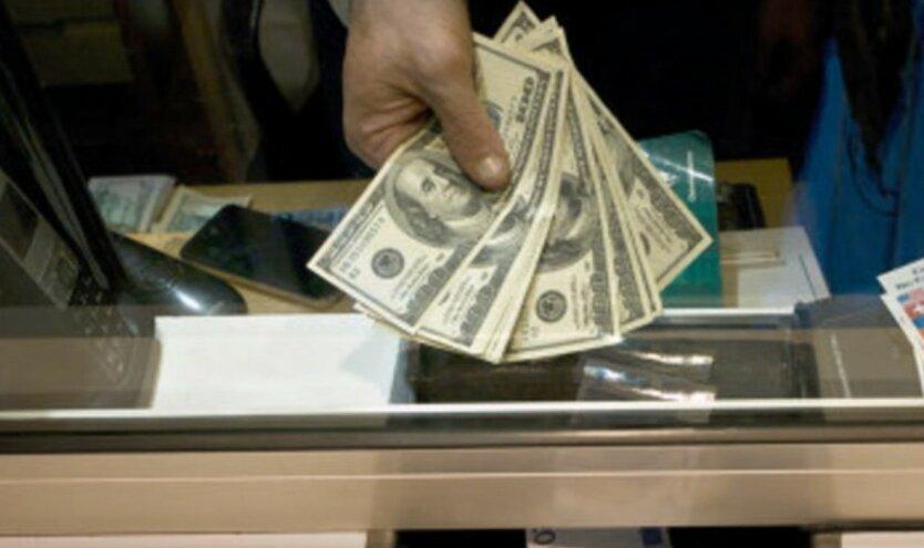 Украинцам назвали новый курс валют после Дня Конституции