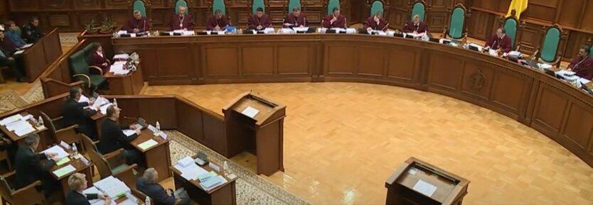 Конституционный суд Украины,закон о рынке земли,отмена закона о рынке земли,Верховная Рада