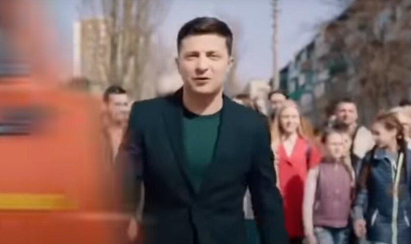 Полиция взялась за экс-помощника Порошенко из-за видео про Зеленского