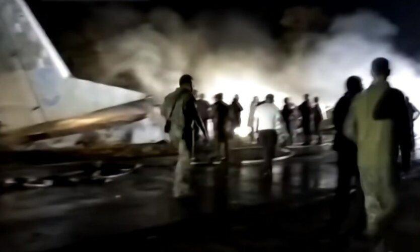 Катастрофа АН-26 в Харьковской области,Авиакатастрофа Чугуев,Падение самолета