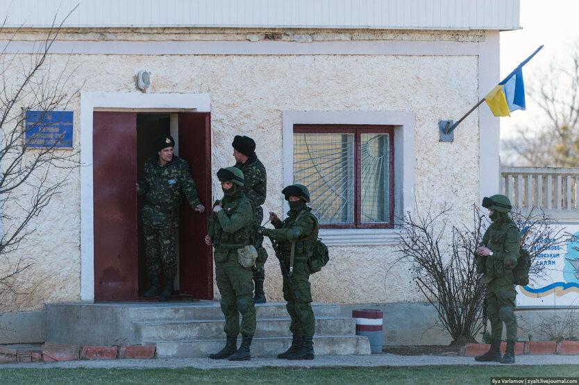 Российские военные в Крым