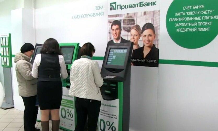ПриватБанк снимает проценты, несмотря на кредитные каникулы