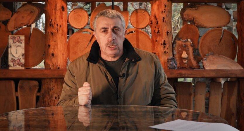 Евгений Комаровский, иммунитет