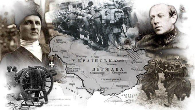 УНР Скоропадський Петлюра