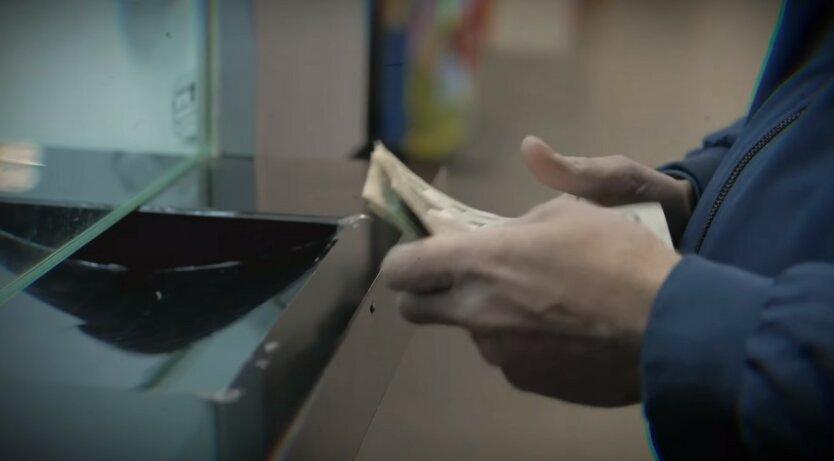 Повышение пенсий в Украине,Минсоцполитики Украины,Индексация пенсий