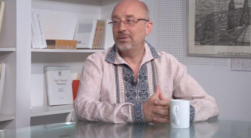 Министр по вопросам реинтеграции временно оккупированных территорий Алексей Резников