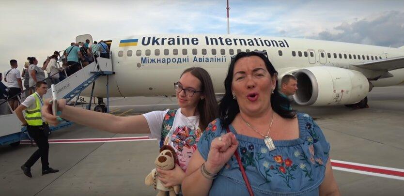 украинские туристы