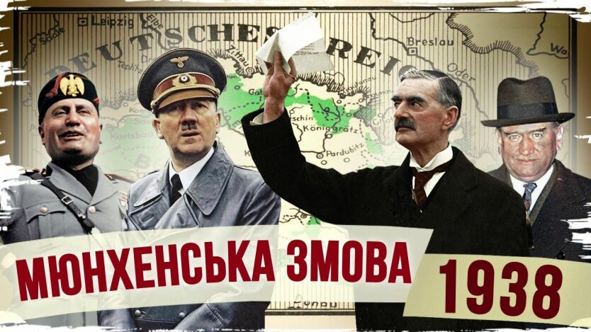 Чи впишеться Захід за Україну в разі початку великої війни?