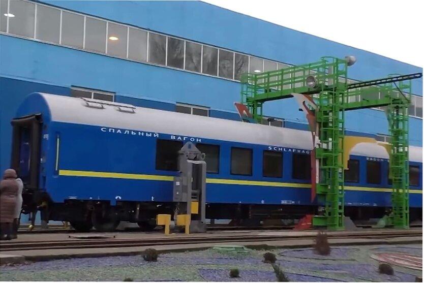 Укрзализныця, Владислав Криклий, Международные железнодорожные перевозки