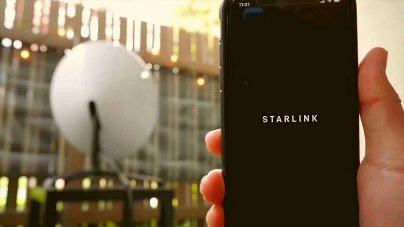 Спутниковый интернет от Starlink: приемник