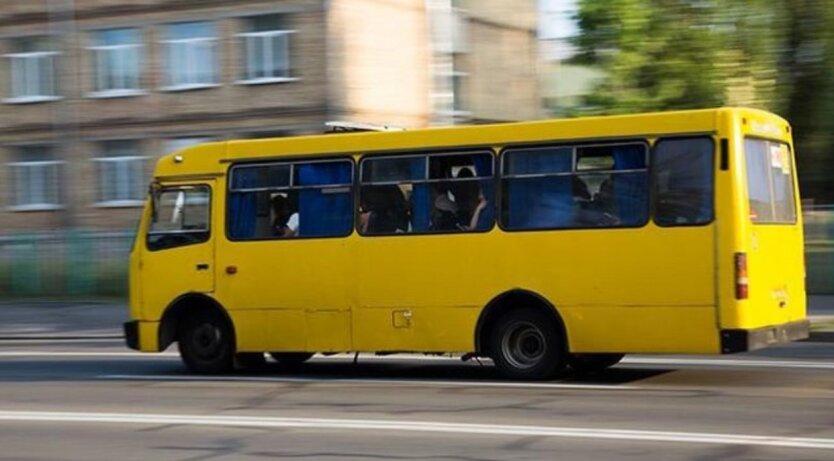 Маршрутка в Украине