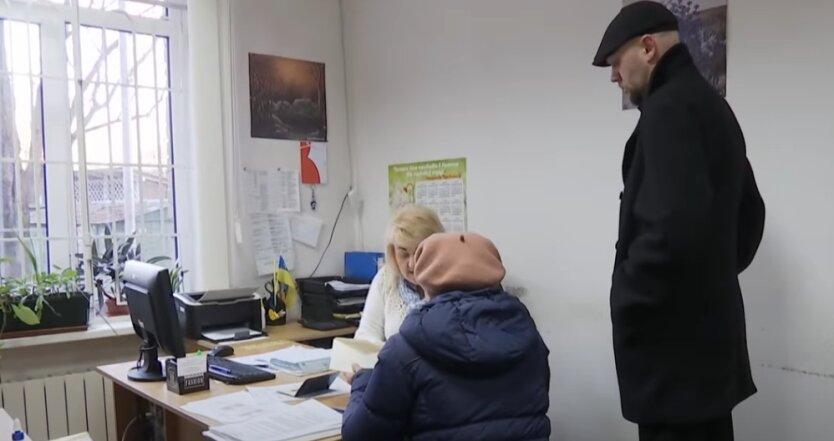 Субсидия, коммуналка, Украина