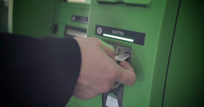 ПриватБанк, Интренет-мошенники, Мошенничество с банковскими картами