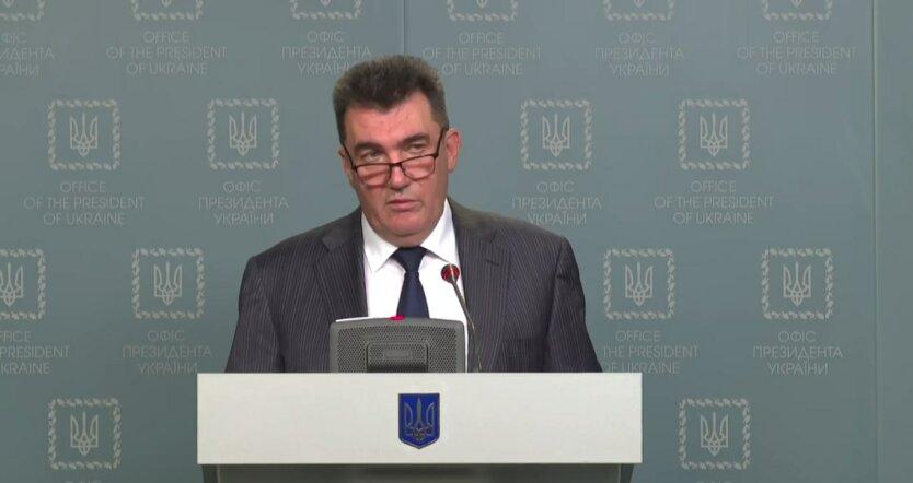 Алексей Данилов, заседание СНБО, санкции