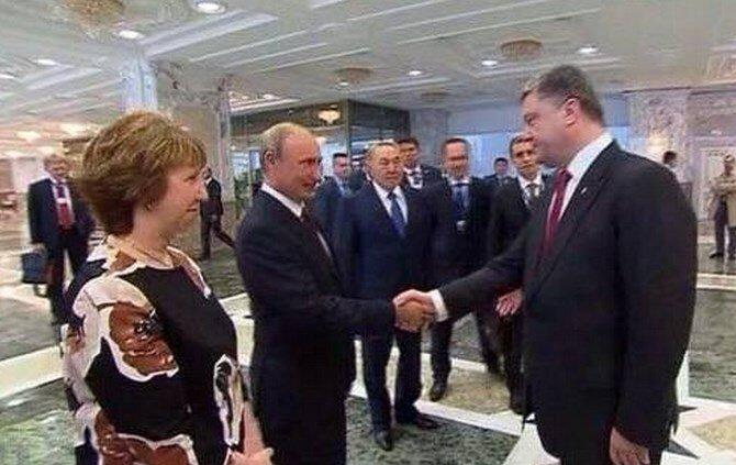 путин порошенко эштон минск
