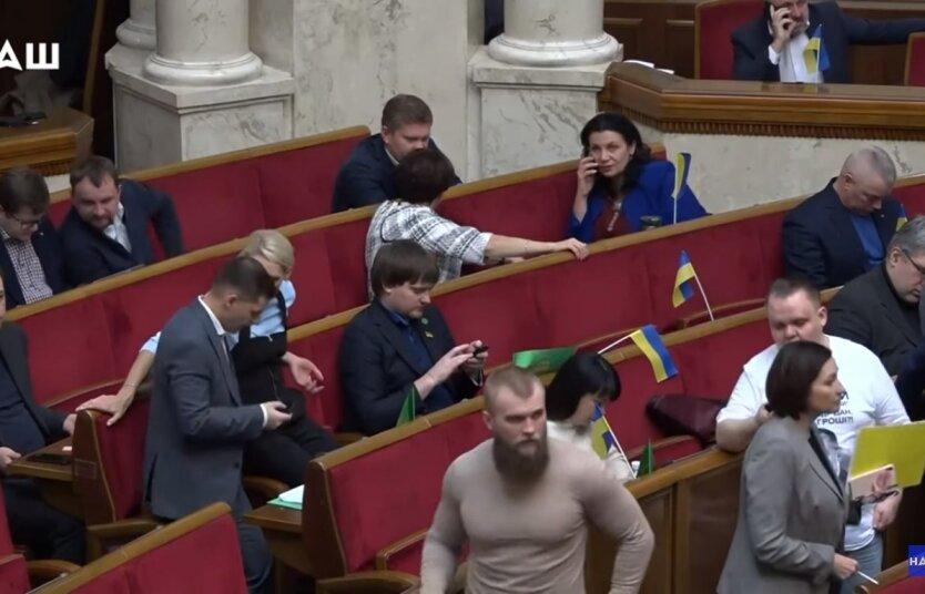 Верховная Рада Украины, реформа СБУ, законопроект