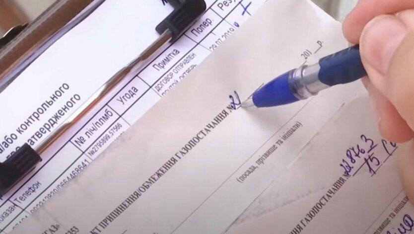 """""""Нафтогаз"""" отреагировал на решение АМКУ по поставщикам газа"""