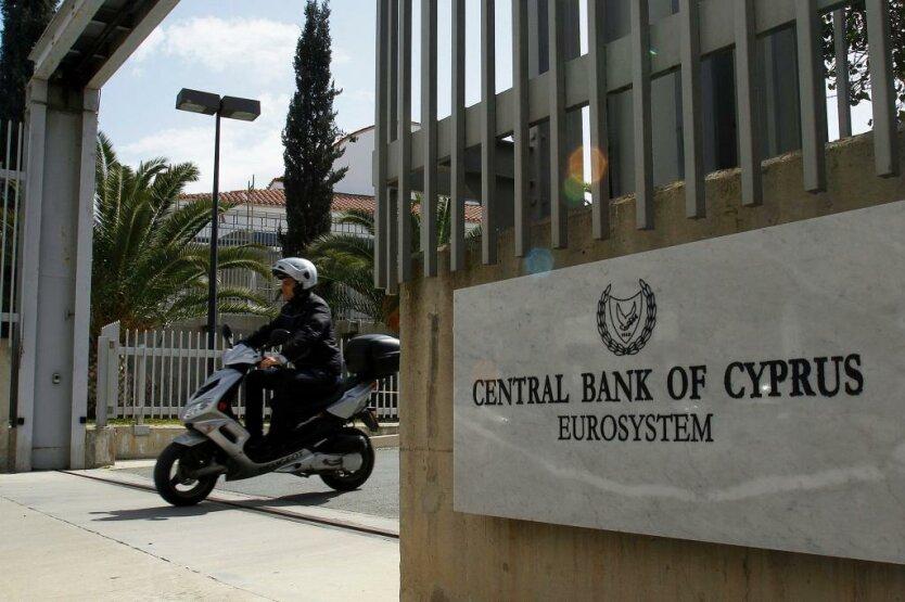 Кипр_банк
