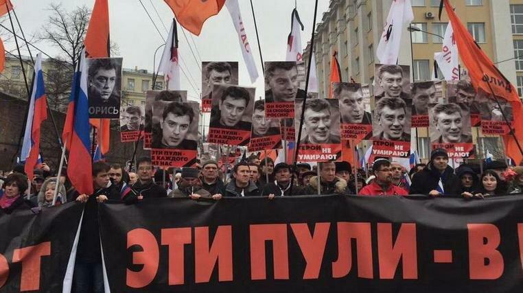 Марш Немцова-2