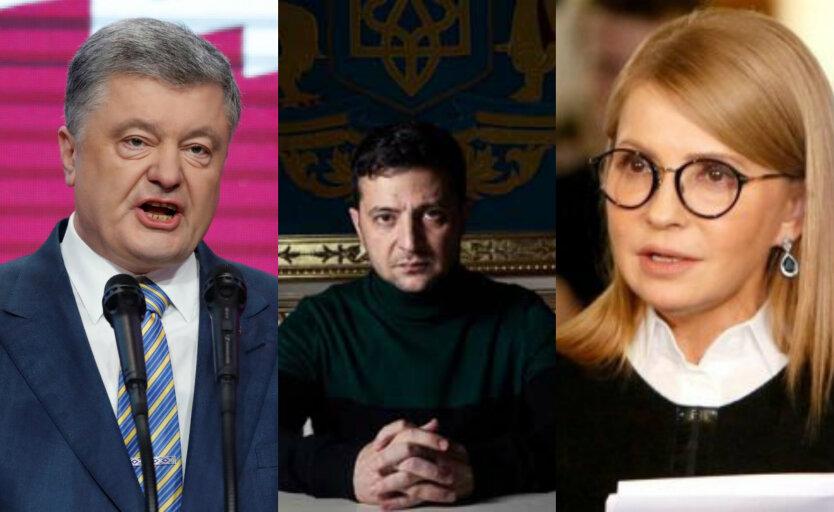 Порошенко Зеленский Тимошенко