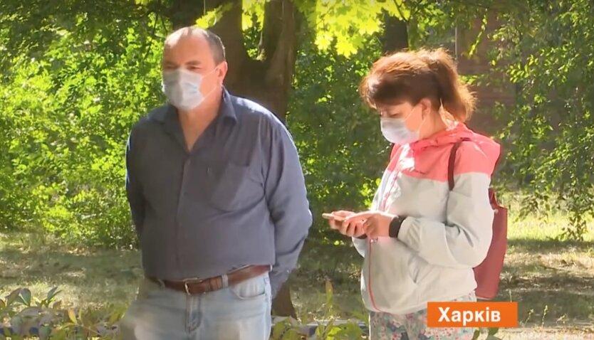 Коронавирус в Украине, регионы красной зоны