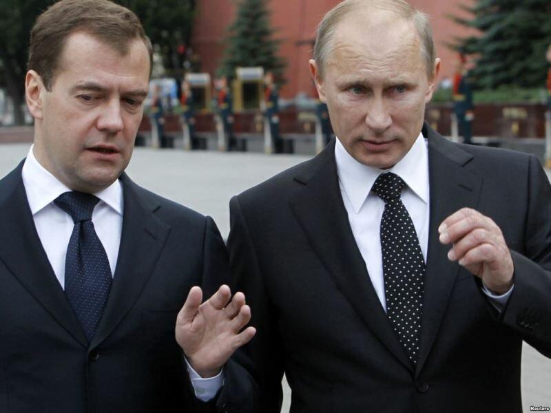 Путин_Медведев