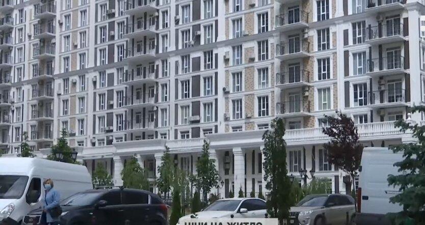 Недвижимость в Украине, цены на квартиры, рынок недвижимости