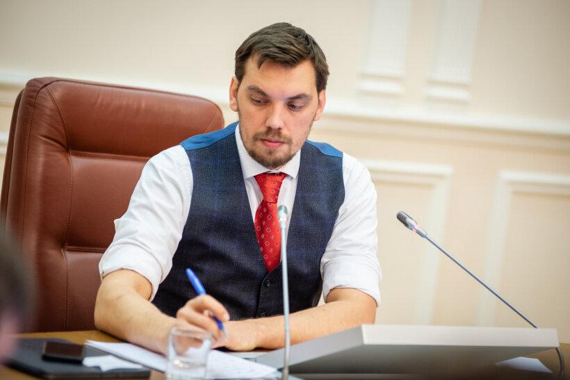 Алексей Гончарук поручил Владиславу Криклию разработать план