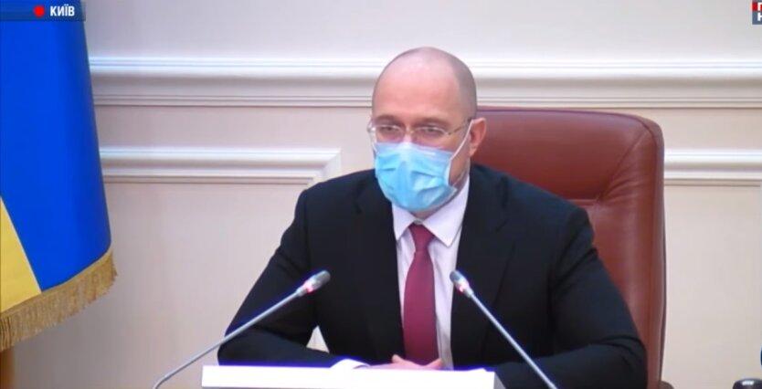 Денис Шмыгаль, коронавирус в Украине, вторая волна