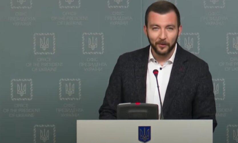 Сергей Никифоров, Владимир Зеленский, США