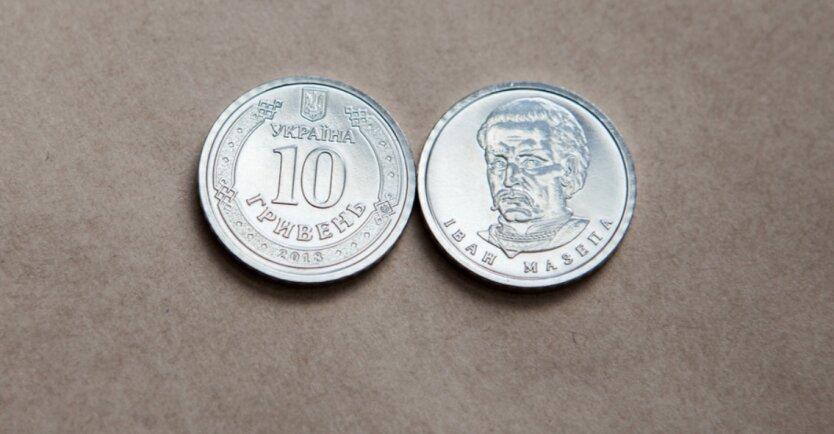 Нацбанк вводит в обращение 10-гривневую монету