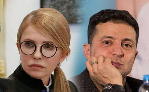 Тимошенко и Зеленский — конфликт
